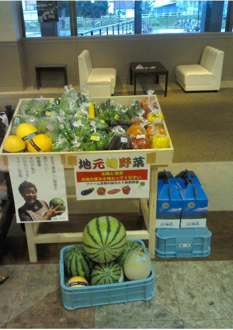 2016売店野菜販売